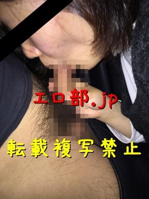 asobo出会い系体験談