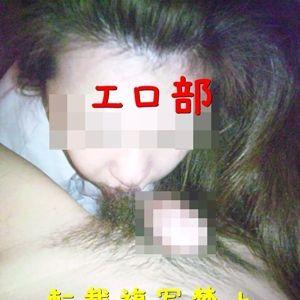 39歳人妻とのエッチTOP画像