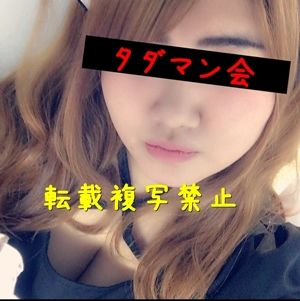 札幌の爆乳ギャルの顔